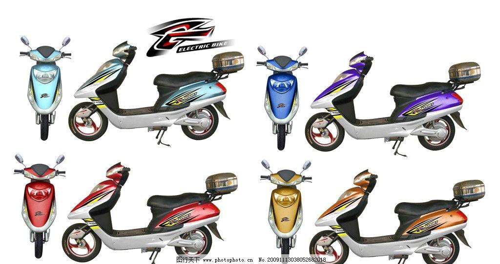 电单车 摩托车 电动车