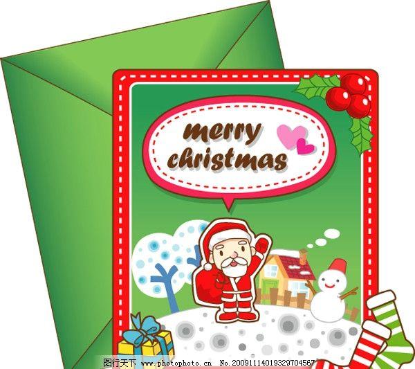 圣诞信纸矢量图片_影视娱乐