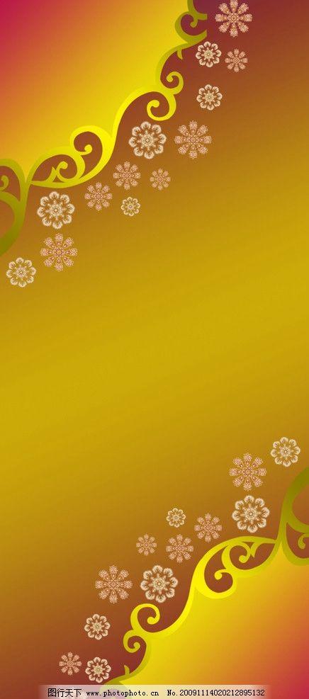 背景底纹 背景 底纹 渐变 艺术 花形 底纹边框 设计 200dpi jpg