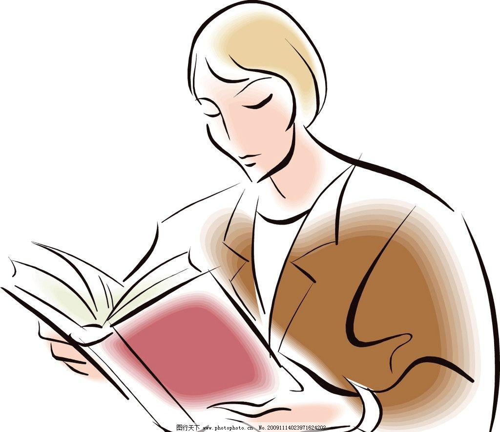 正在看书的女人图片