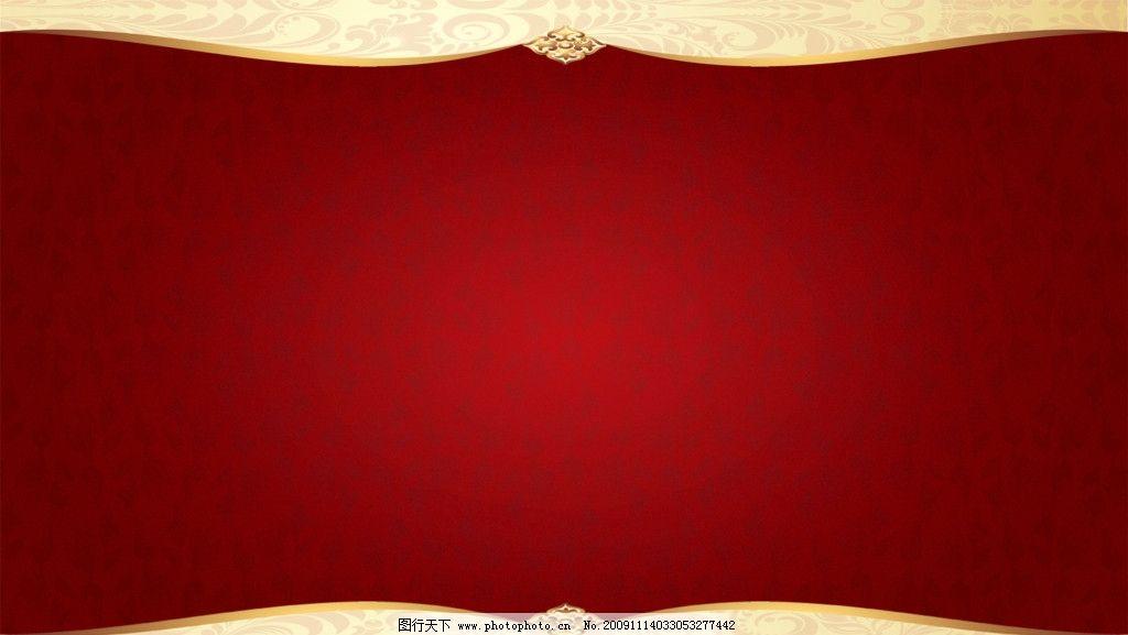 经典边框 喜庆边框 菜单边框 经典背景 红色背景 背景素材 源文件