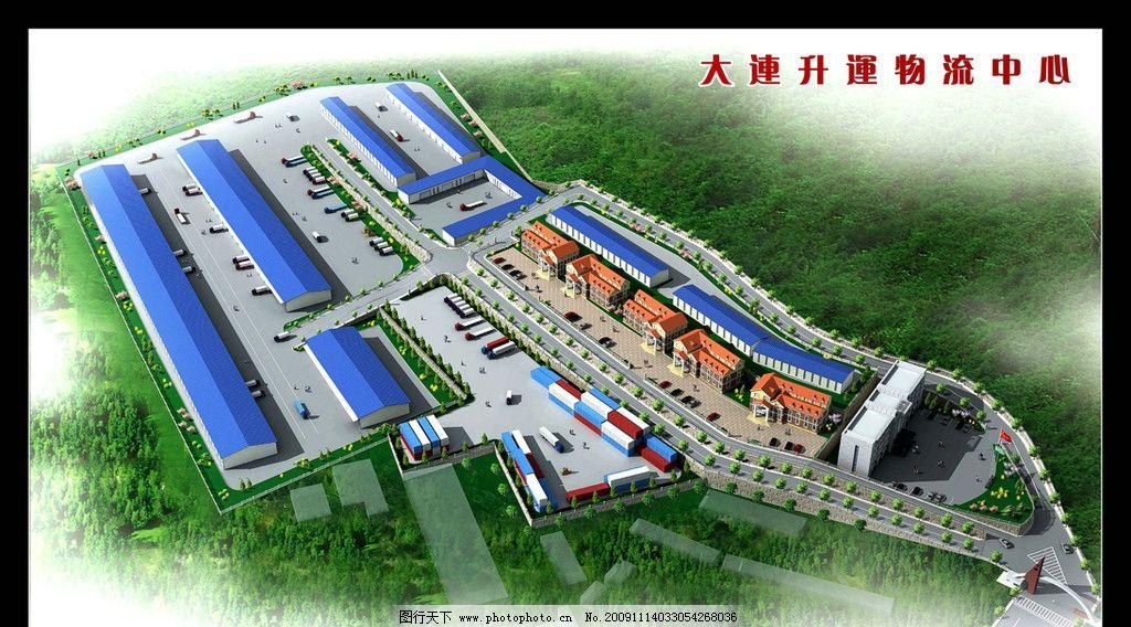 高层 住宅楼群 效果 环境设计 景观设计 工厂 厂房 办公楼 车 集装箱