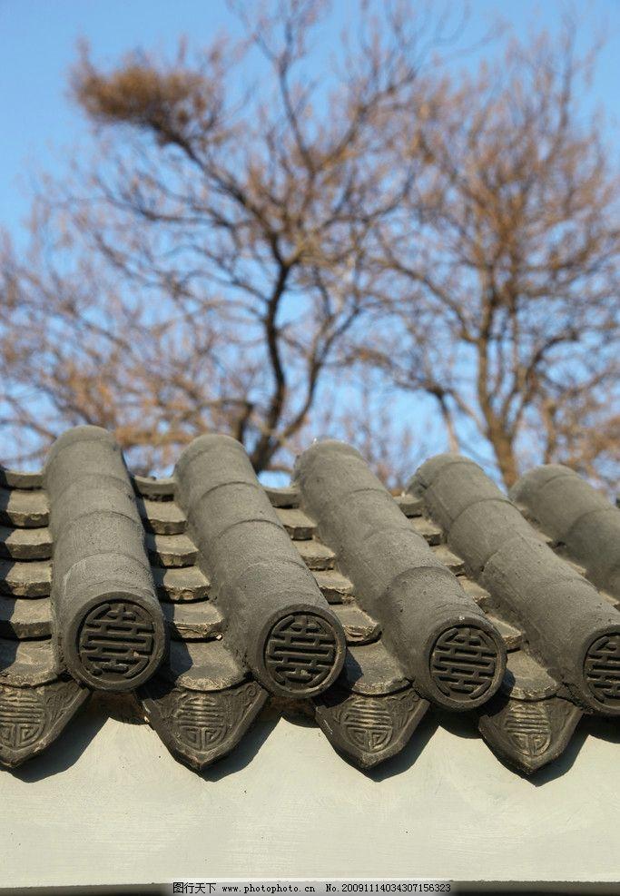 屋檐 旅游 景观 景象 树木 树叶 房屋 屋顶 檐角 瓦砖 其他 旅游摄影