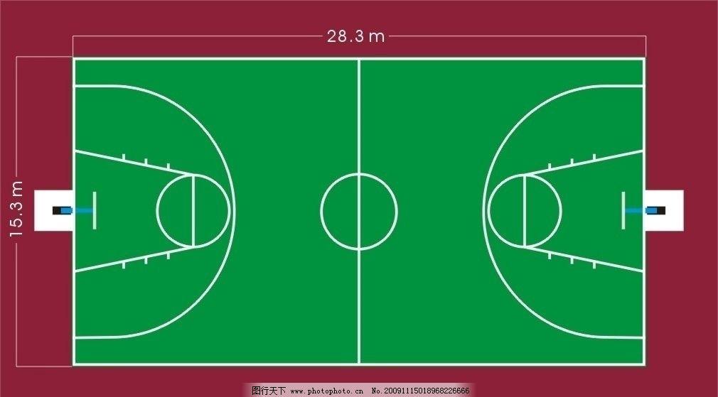 篮球场 矢量 素材 篮球