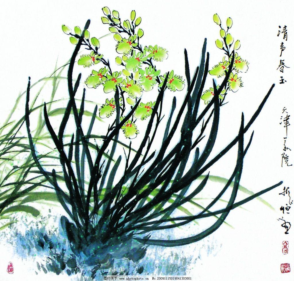 小兰花 花朵 绘画 工笔画 国画 文化艺术 传统文化 文化遗产 稀有素材