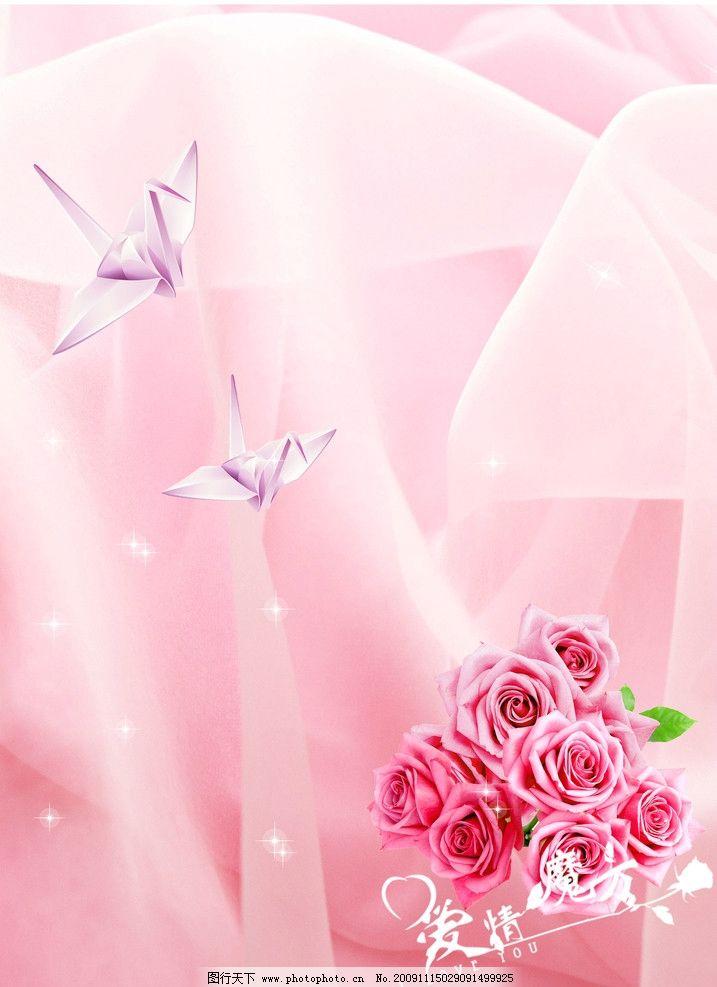 千纸鹤 红玫瑰 移门图案