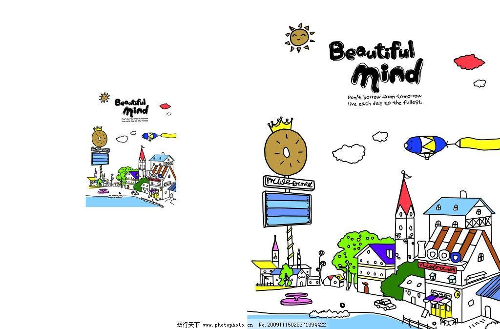 卡通封面 韩国卡通绘画封面 可爱卡通绘画 卡通绘画封面分层图 广告