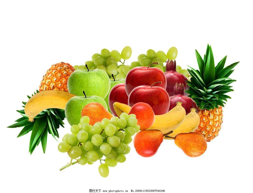 水果大王 水果 苹果 香蕉 葡萄 波萝 水果类 桃子 psd分层素材 源文件