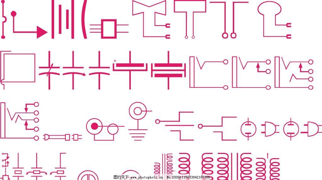 电气符号 电路符号 电路标志