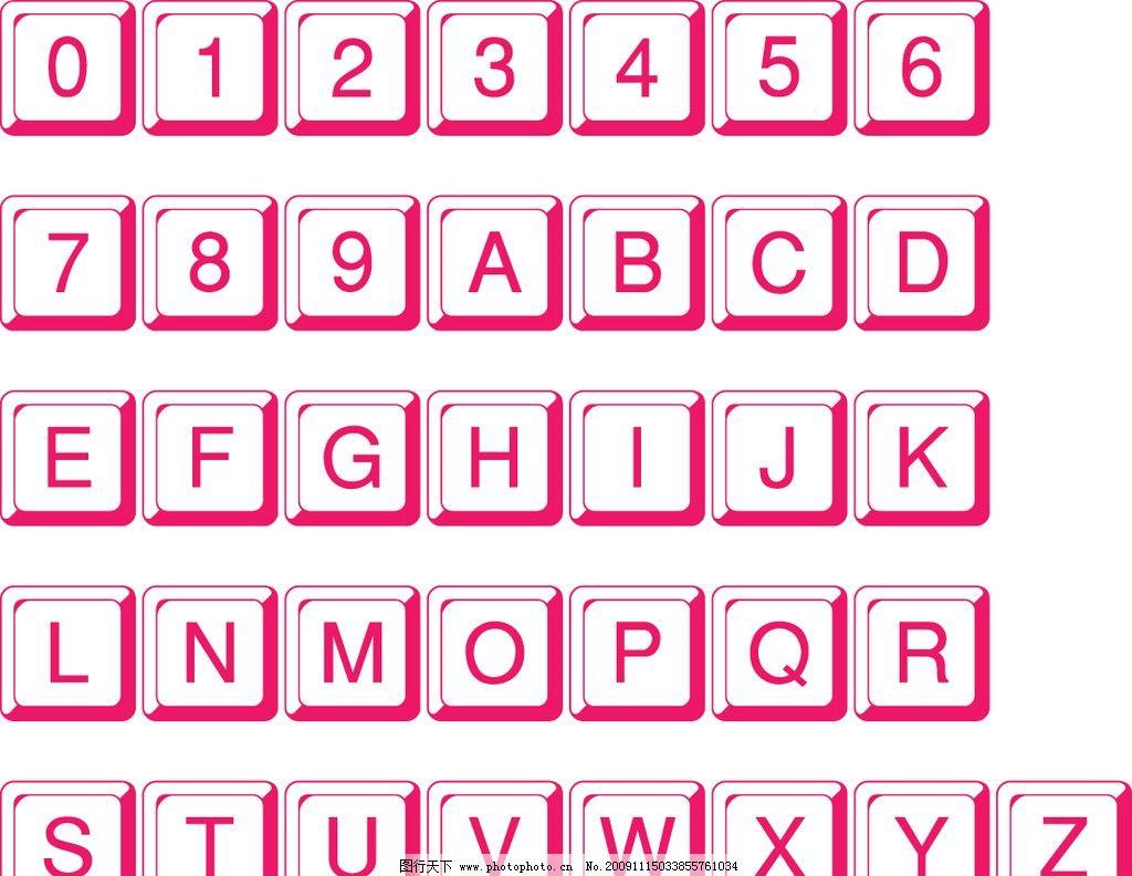 其他 其他图片素材  键盘符号 键盘 外框 框架 标志 符号 矢量素材