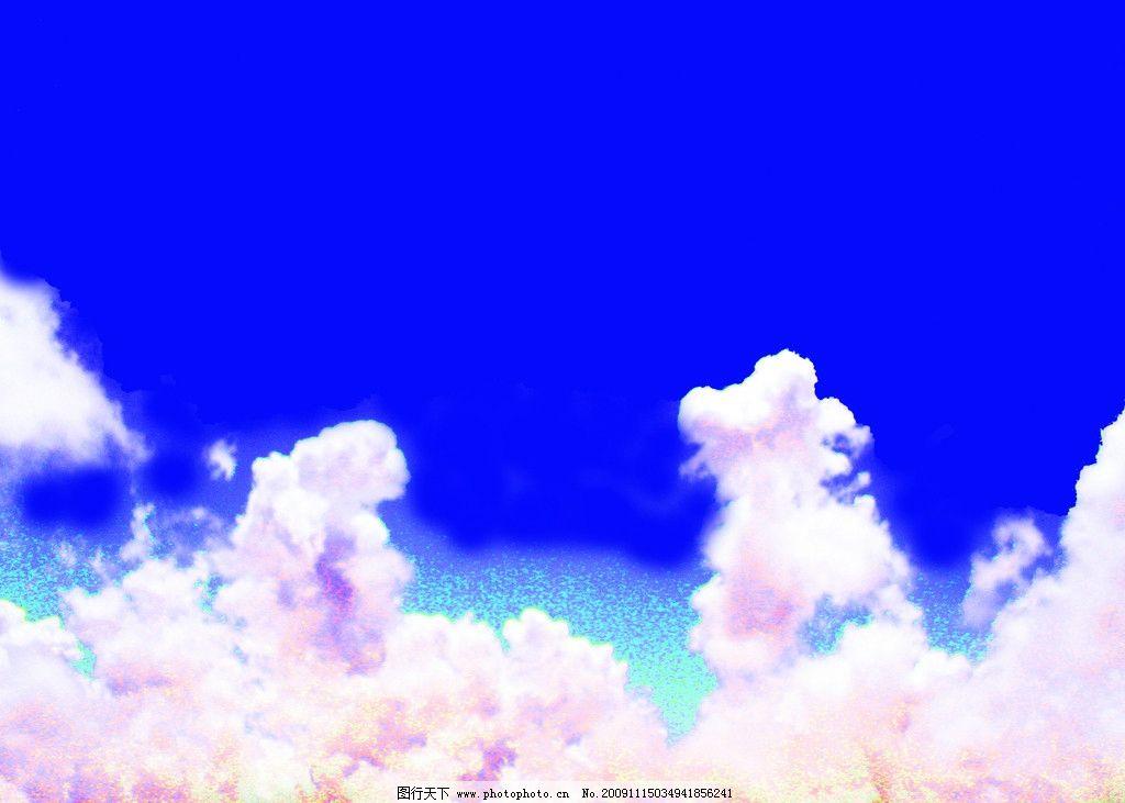 七彩祥云图片