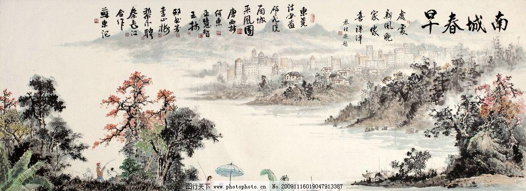 山水画 中国画 水墨画 湖 楼房 大楼 树林 木棉树 木棉花 都市