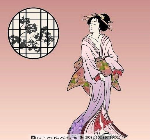 日本和服仕女图图片