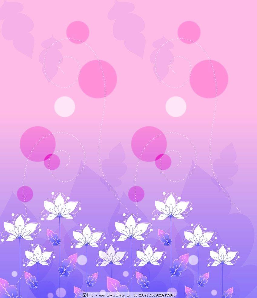 怡静 红紫相交 花朵 背景底纹 底纹边框 设计 72dpi jpg