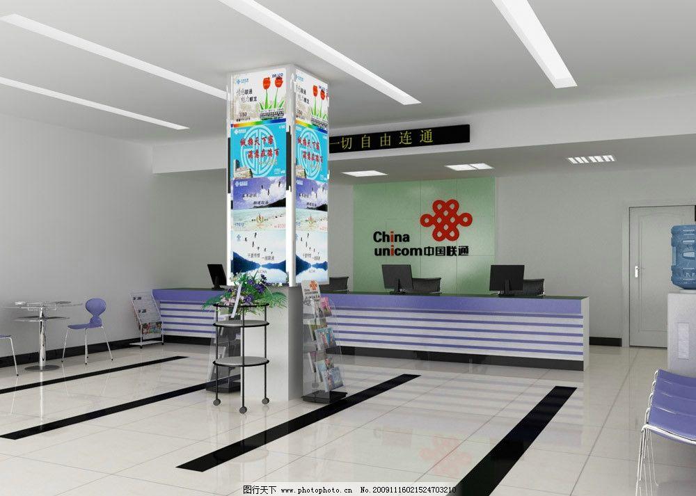 南方电网供电营业厅装修设计图展示