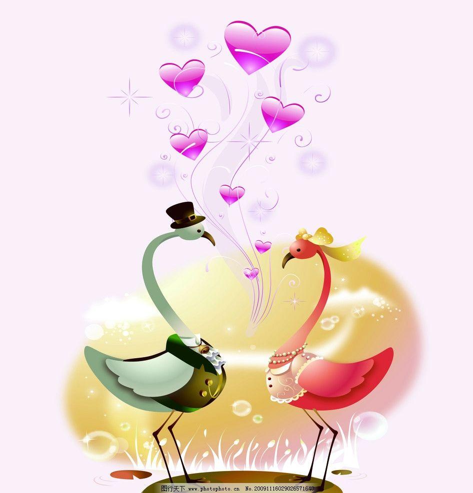 夫妻情深 爱心 鸡 帽子 蝴蝶结 线条 花纹 其他设计