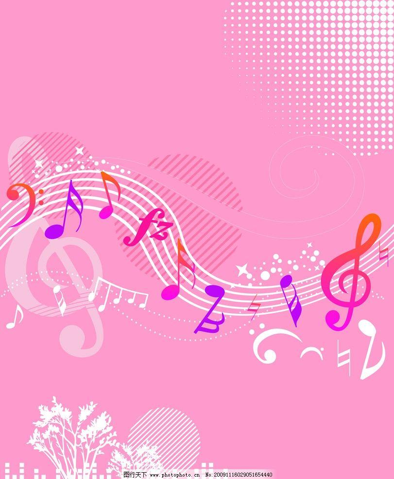 比较可爱的歌