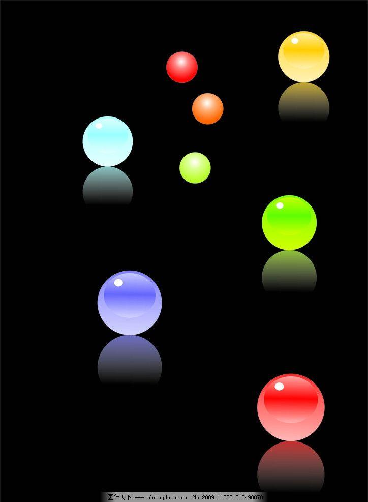 立体圆点 其他设计 广告设计 矢量 cdr
