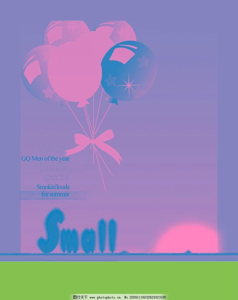 儿童封面设计 气球 绿底