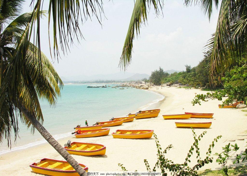 海南风光 海南自然风光 海南香蕉船 亚龙湾风景 沙滩 椰树 小船