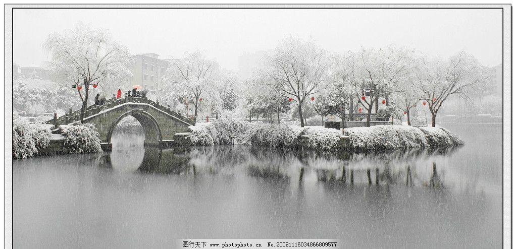 嵊州雪景 名胜 建筑 文化 传统 越剧之乡 小桥 游客 湖面 自然风景
