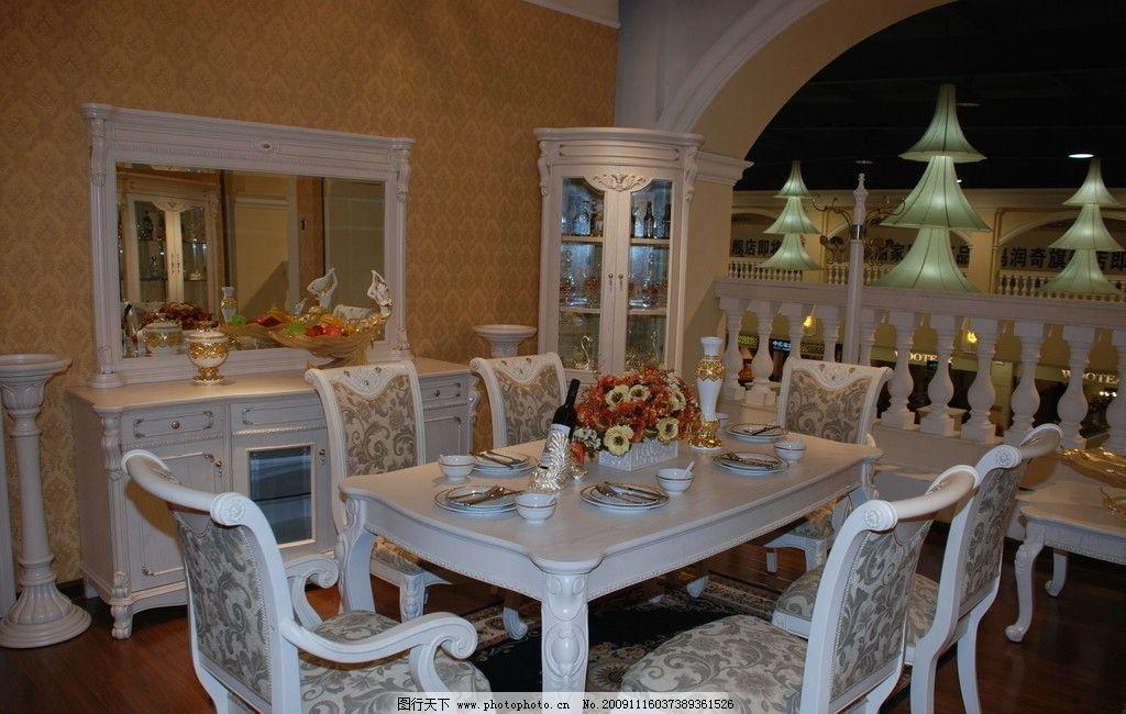 家具餐厅 家具      椅子 餐具 餐桌 餐柜 白色 欧式 家居生活 生活