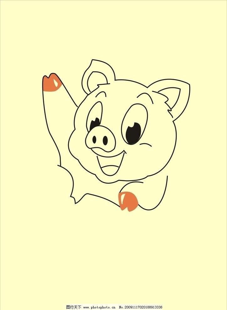 猪头标志 标识标志图标 矢量