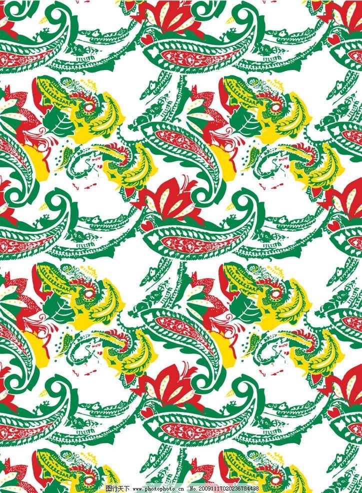腰果花满底图 印度花纹 非洲图案 腰果花 花纹 花边设计 服装素材