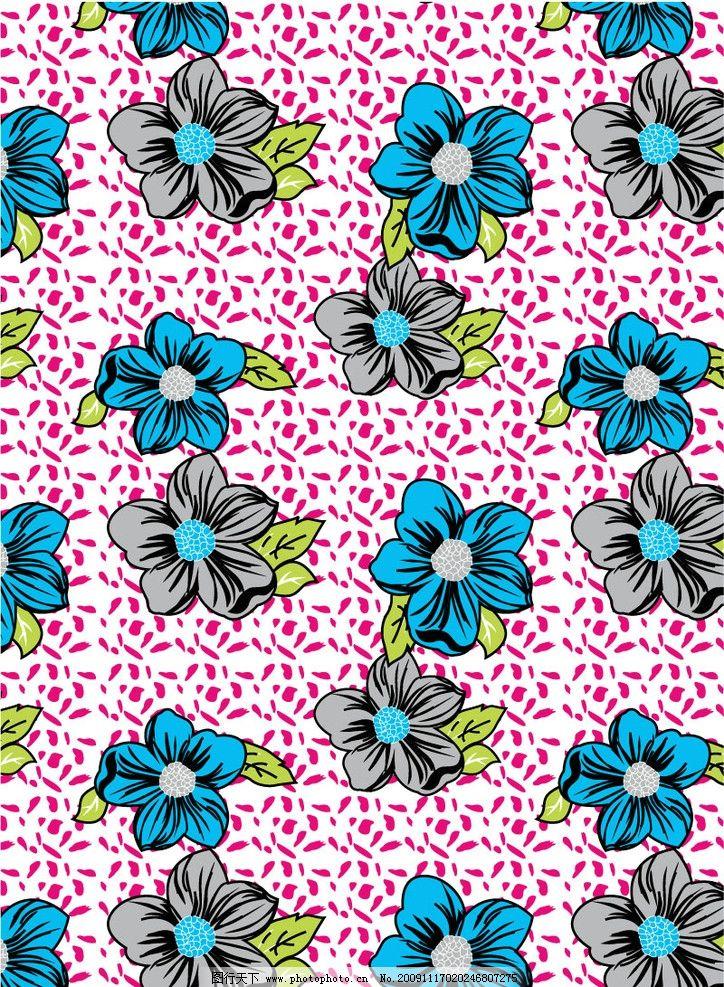 矢量花纹填充图案 印度花纹 非洲图案 腰果花 花边设计 服装素材