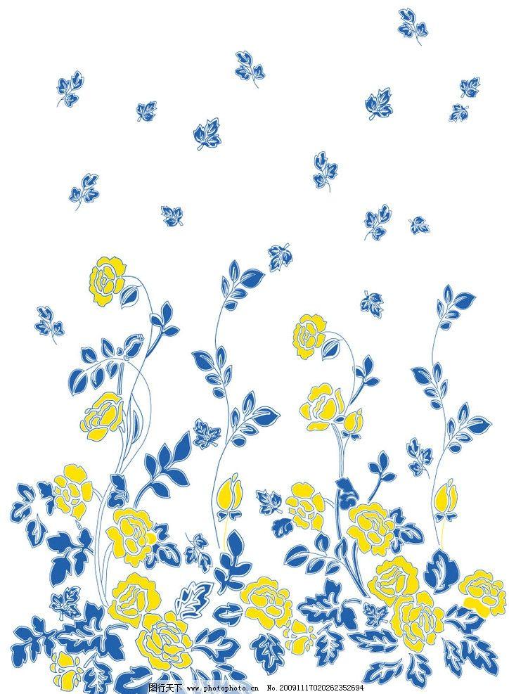 花纹矢量图 印度花纹 非洲图案 腰果花 花边设计 服装素材 底纹素材