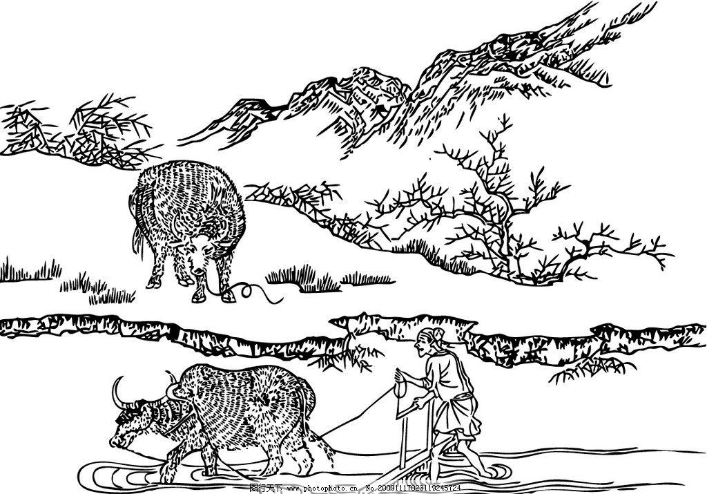 水稻怎么画简笔画图片