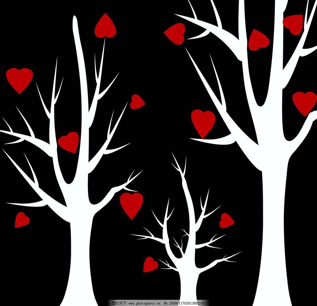 爱心树 爱 爱心 树 树干 树枝 黑白红 无框画 画 抽象 抽象树 生命之