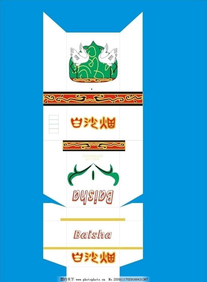 烟盒包装设计 烟盒设计 包装设计 花纹 底纹 广告设计 矢量 cdr