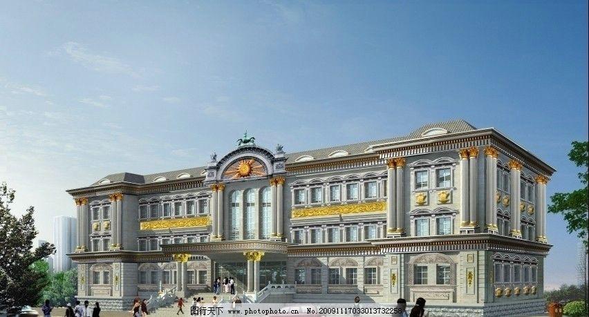 办公大楼 欧式建筑      罗马柱 线条 窗套 浮雕 人物雕塑 挂件 天空