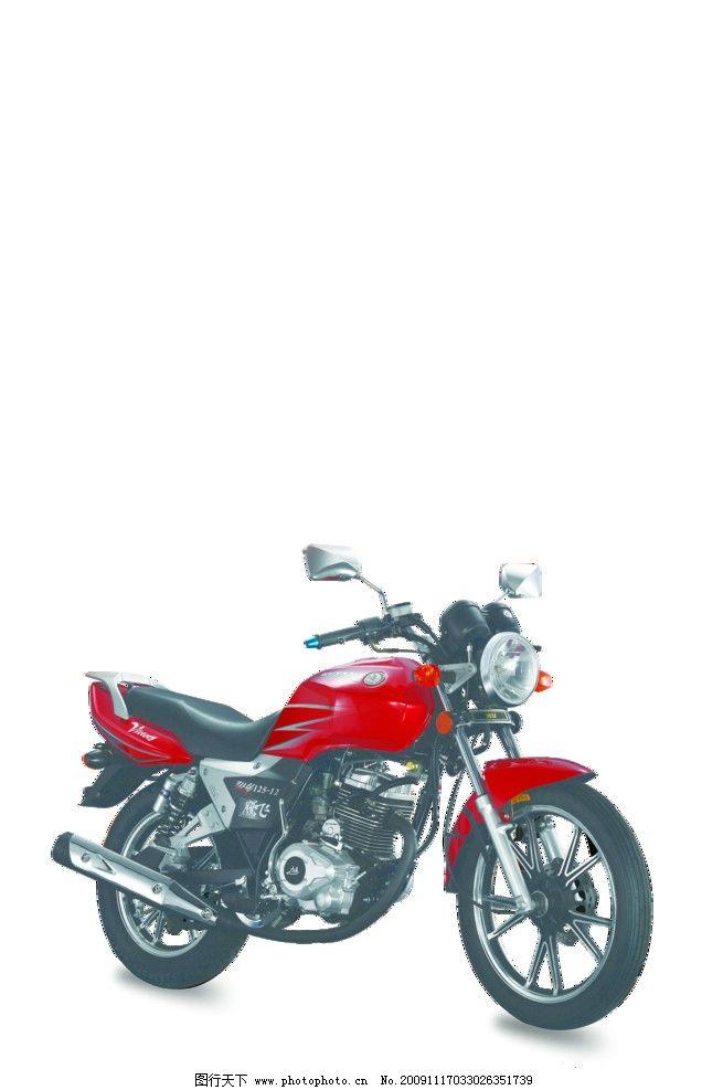 摩托车 踏板车 五羊摩托 五羊本田 新大洲 125 跨骑 豪爵 建设摩托