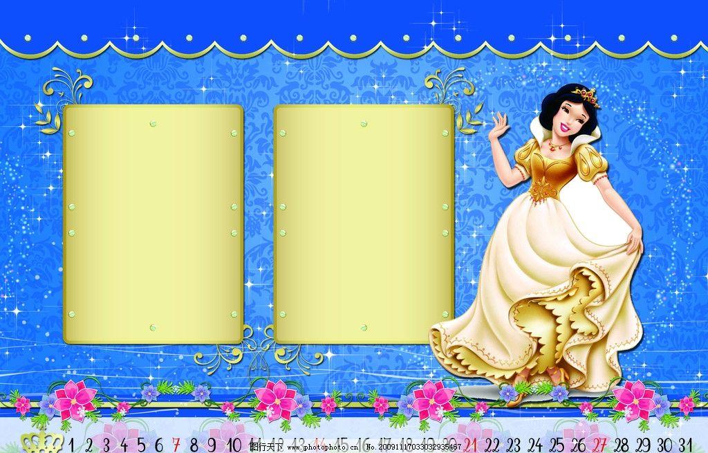 迪斯尼公主3月 卡通 矢量卡通 白雪公主 金色边框 西瓜花边 新年台历