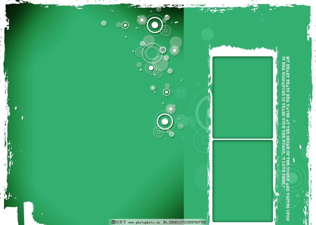 背景模版 背景 模块 模版 边框 底纹 ps设计 psd分层素材 源文件 200
