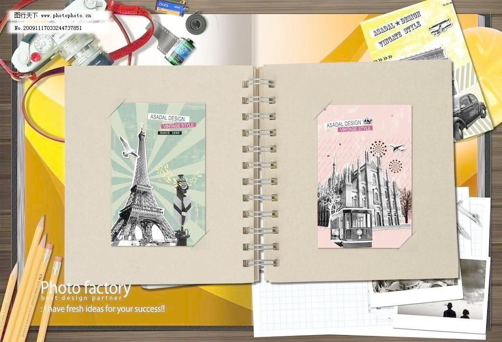 绿色调 巴黎铁塔 笔记本 大气 铅笔 相机 源文件 绿色调素材下载