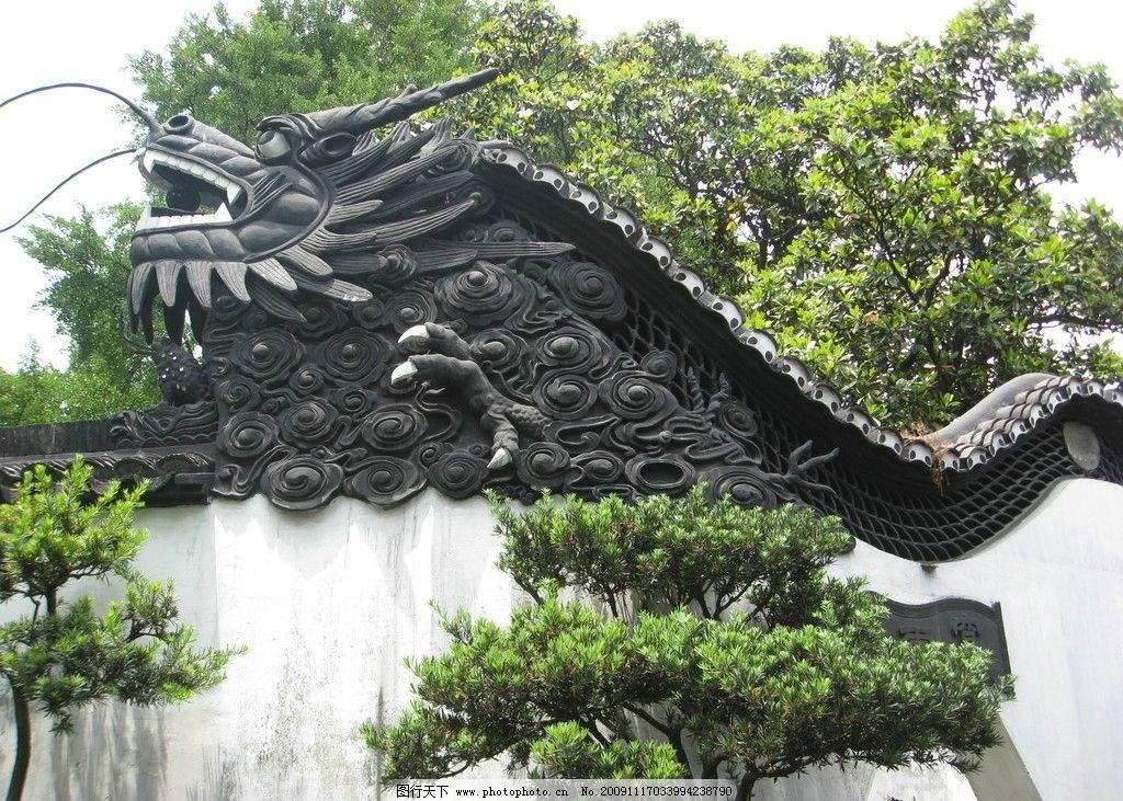 豫园 风景 庭院 上海 园林 静物 古典 龙 上海豫园风景摄影图 国内