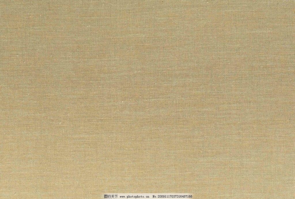 布纹布艺 布料 布匹 花纹 材质 材质库 纹路 贴图 素材库 效果