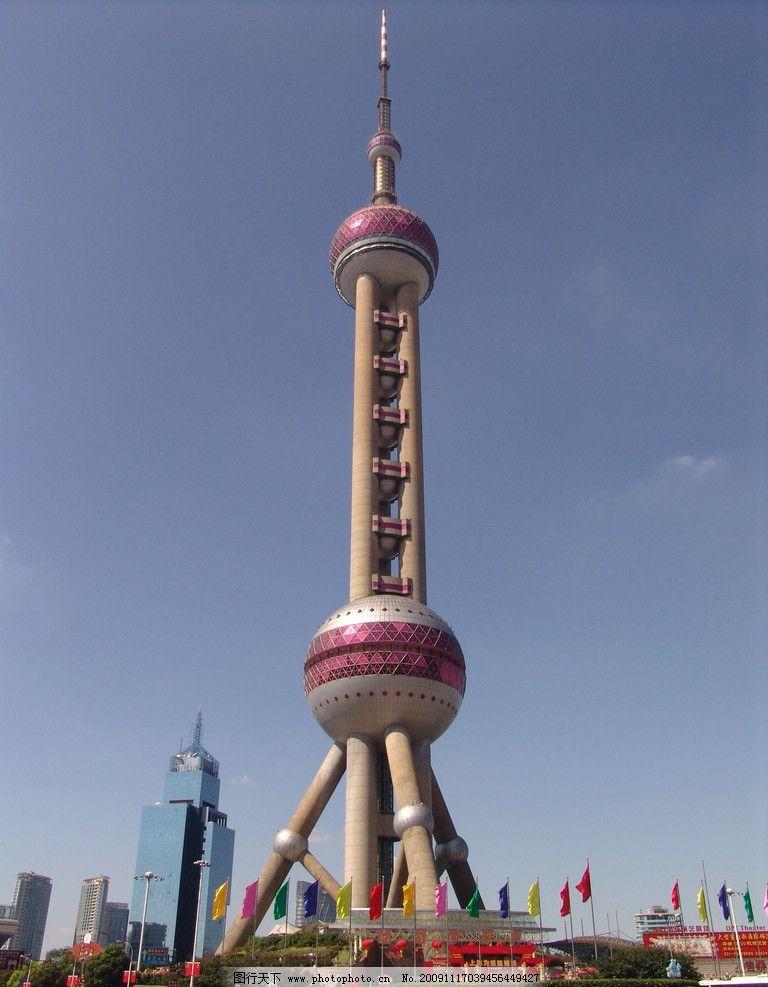 上海东方明珠 上海 东方明珠