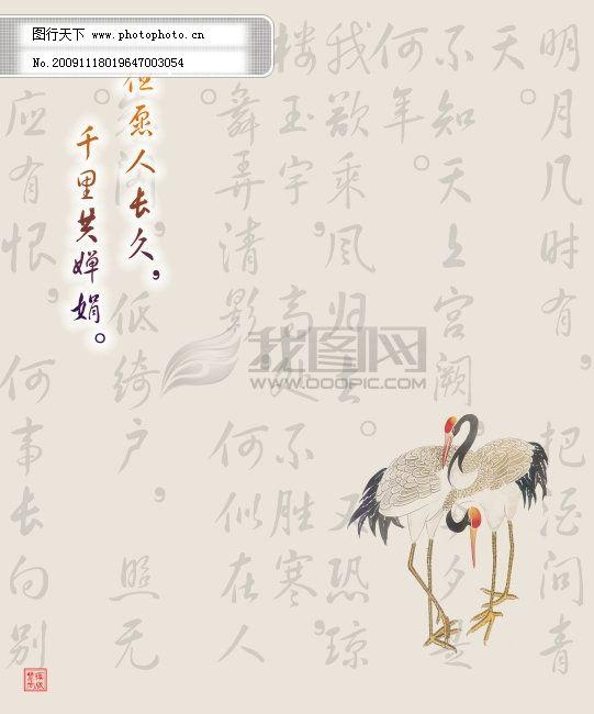 仙鹤 国画