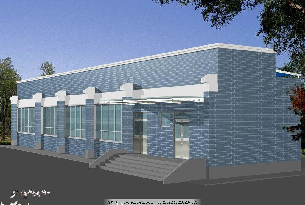 建筑 建筑外观 外观效果图 建筑外立面 食堂外立面 餐厅外观效果图
