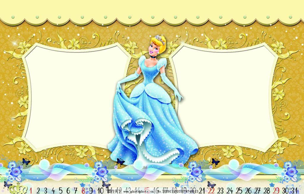 迪斯尼公主8月 卡通 矢量卡通 白雪公主 金色边框 花边 新年台历