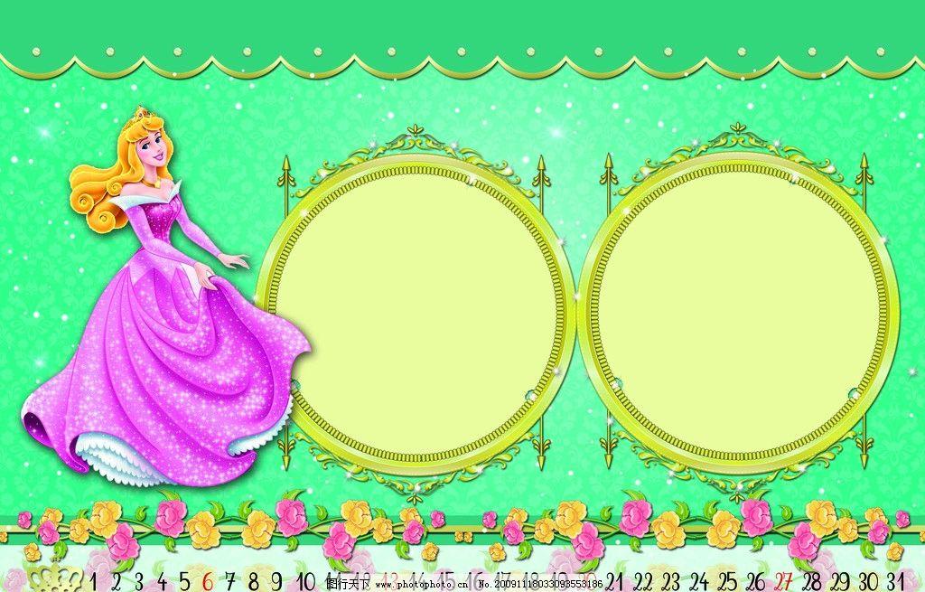 迪斯尼公主6月 卡通 矢量卡通 白雪公主 金色边框 玫瑰花边 新年台历