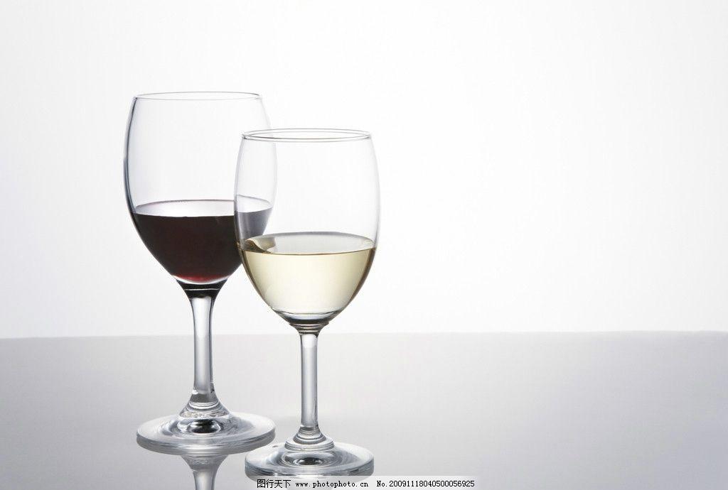 红酒 白酒图片