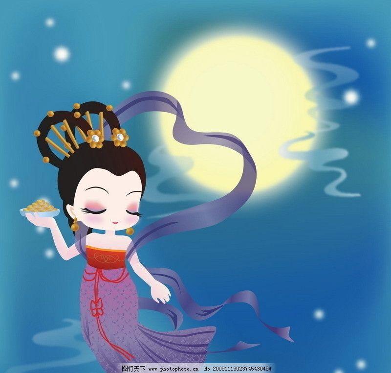 嫦娥 q版 月 月饼 中秋 中秋节 节日素材 妇女女性 矢量人物 矢量 ai