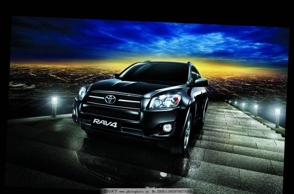 新rav4(黑) 一汽丰田 汽车 rav4 平面图 交通工具 现代科技 设计 300