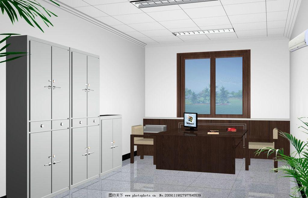 办公室效果图 办公室 室内设计 环境设计 设计 300dpi jpg