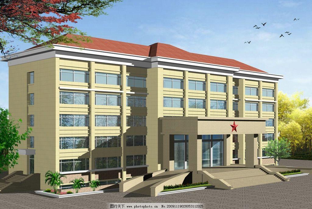 办公楼效果图 办公楼外观效果图 办公楼外立面效果图 办公楼 建筑设